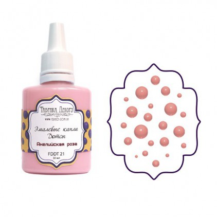 Enamel dots - Fabrika Decoru - English rose