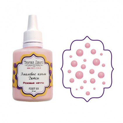 Enamel dots - Fabrika Decoru - Pink dreams