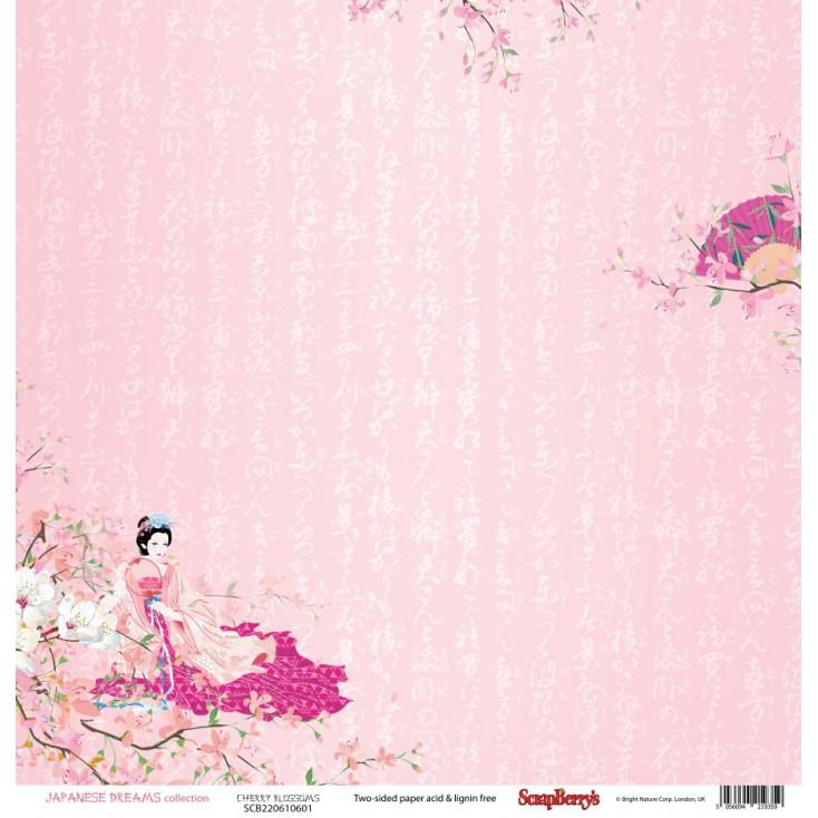 Papier do scrapbookingu – Scrapberry's - Japanese Dreams - Cherry blossoms