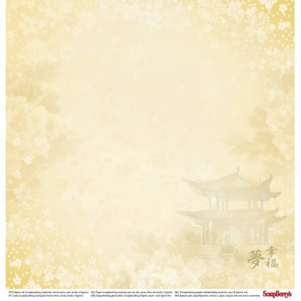 Scrapbooking paper - Scrapberry's - Japanese Dreams - Lucky koi