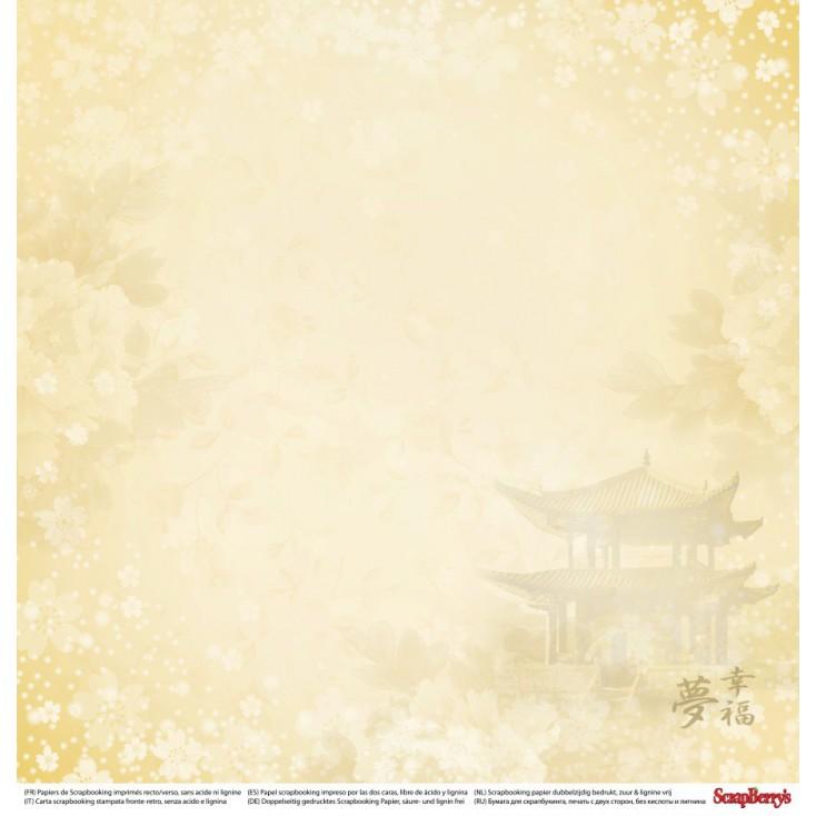 Papier do scrapbookingu – Scrapberry's - Japanese Dreams - Lucky koi