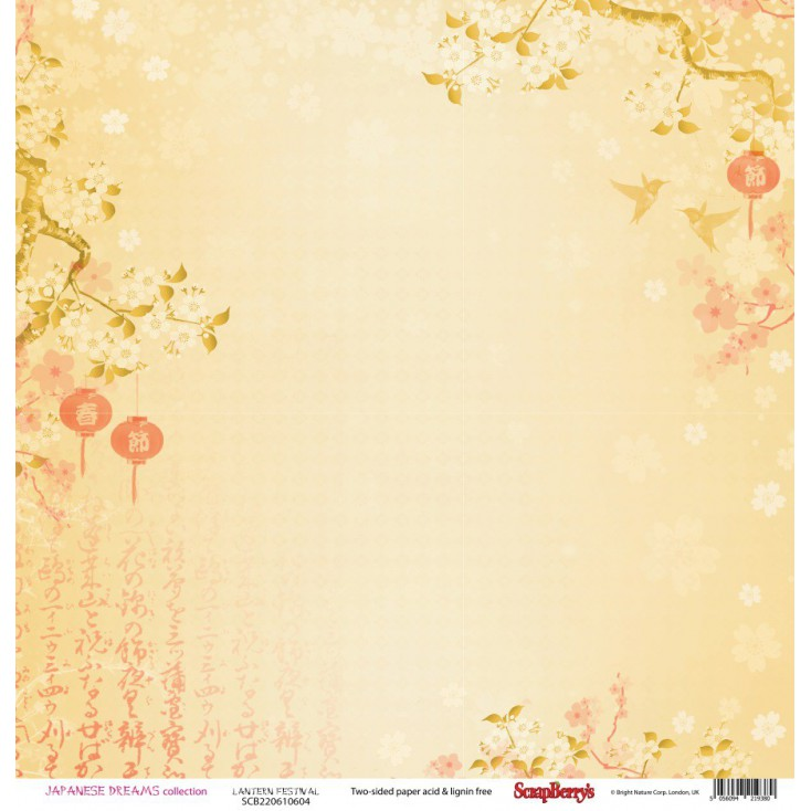 Scrapbooking paper - Scrapberry's - Japanese Dreams -Latern festival