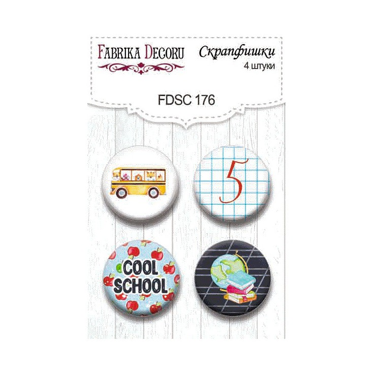 Selfadhesive buttons/badge - Fabrika Decoru - Cool shool 02