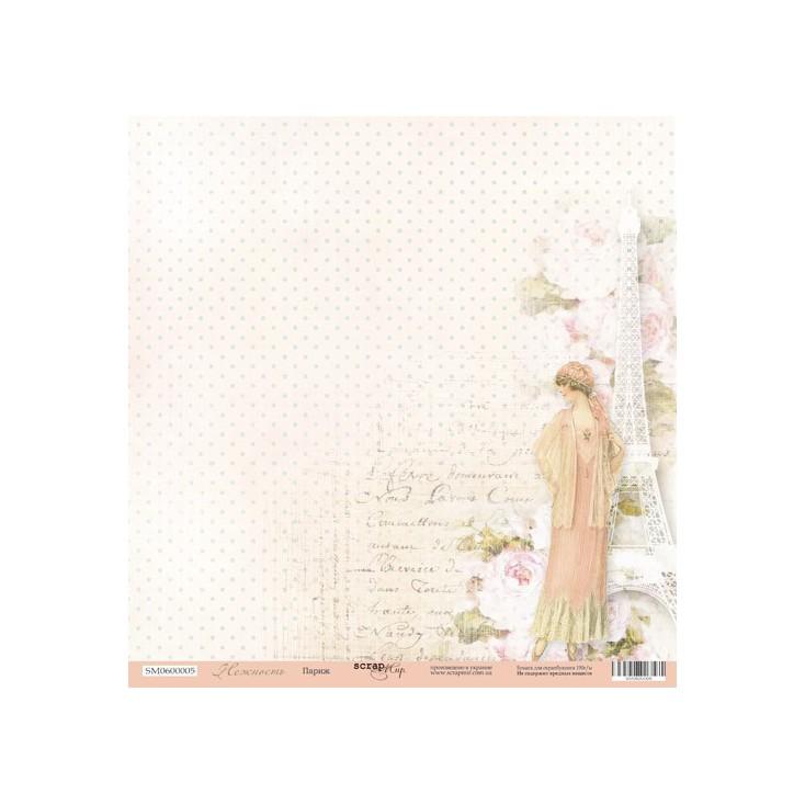 Papier do tworzenia kartek i scrapbookingu - ScrapMir - Paryż