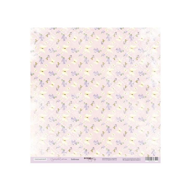 Scrapbooking paper - ScrapMir - Butterflies