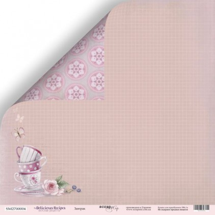 Scrapbooking paper - Scrap Mir - Delicious Recipes 02