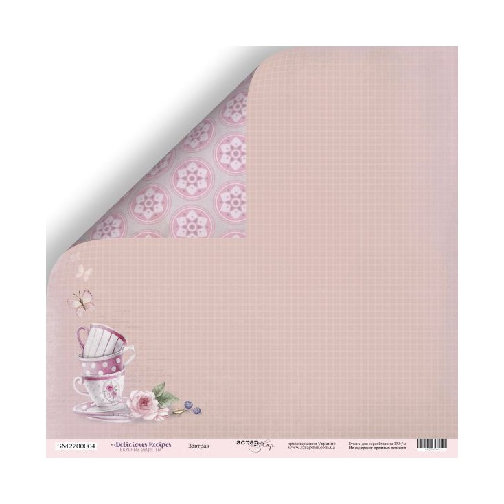 Papier do tworzenia kartek i scrapbookingu - ScrapMir - Pyszne przepisy 02