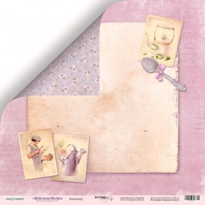 Scrapbooking paper - Scrap Mir - Delicious Recipes 04