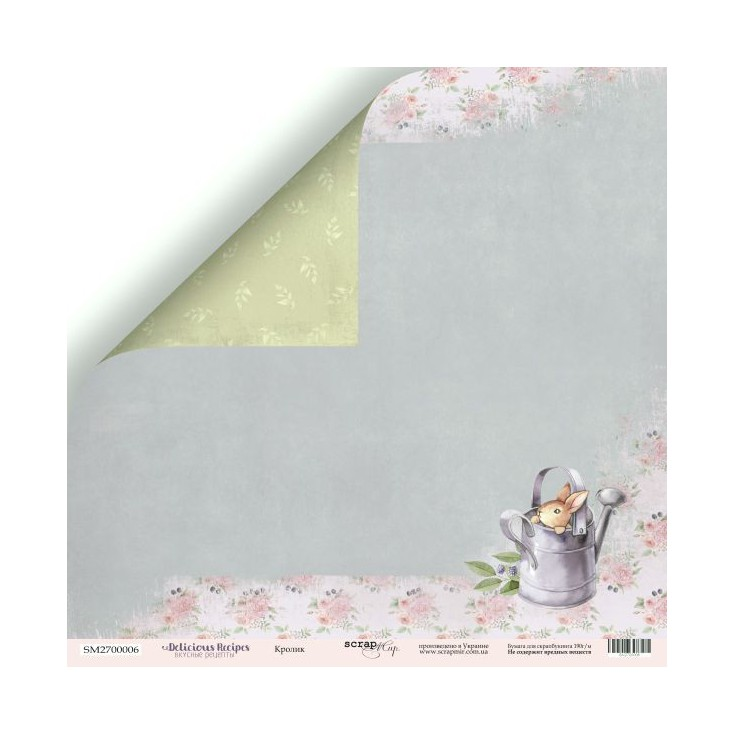 Scrapbooking paper - ScrapMir - Delicious Recipes 05