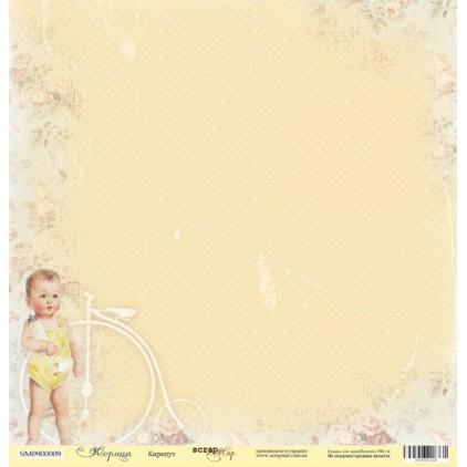 Scrapbooking paper - Scrap Mir - Cinnamon 01
