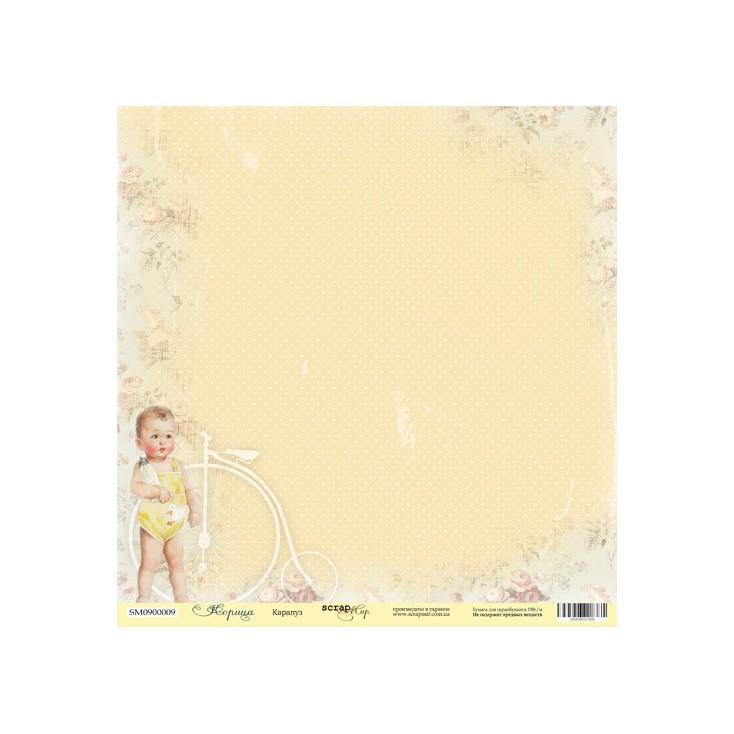Scrapbooking paper - ScrapMir - Cinnamon 01