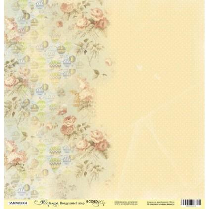 Scrapbooking paper - Scrap Mir - Cinnamon 07