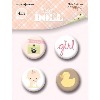 Ozdoby samoprzylepne, buttony - Scrap Mir - Baby Doll
