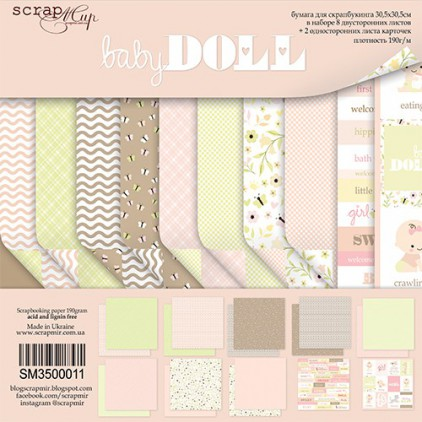 Set of scrapbooking papers - Scrap Mir - Baby Doll