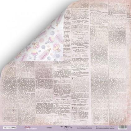 Papier do tworzenia kartek i scrapbookingu - Scrap Mir - Księżniczka Tatusia - Gazeta 2