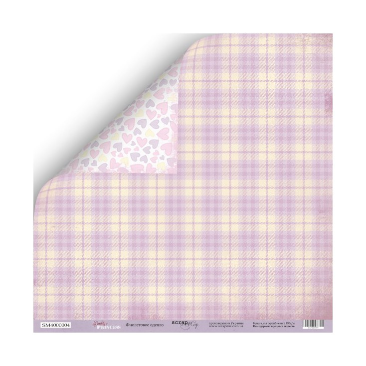 Papier do tworzenia kartek i scrapbookingu - Scrap Mir - Księżniczka Tatusia - Fioletowy kocyk