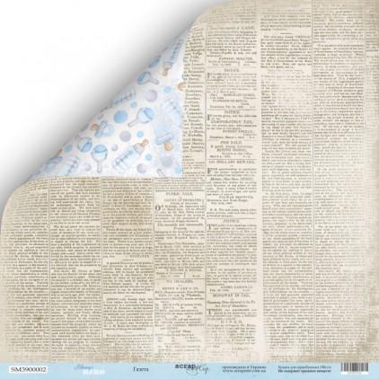 Papier do tworzenia kartek i scrapbookingu - Scrap Mir - Bohater Mamusi - Gazeta