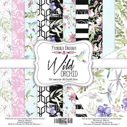 Set of scrapbooking papers - Fabrika Decoru - Wild orchid