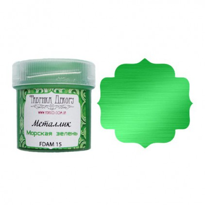 Metallic paint - Fabrika Decoru - navy green - 20ml