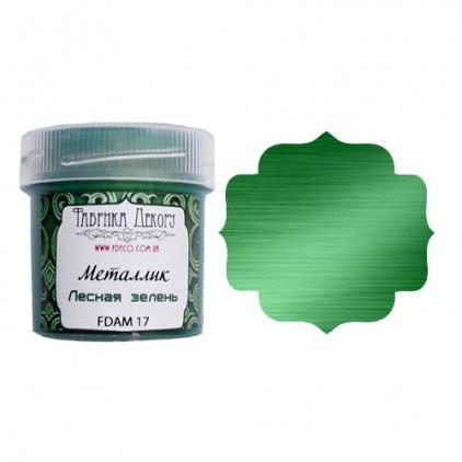 Farbka z efektem metalicznym - Fabrika Decoru - leśna zieleń - 20ml