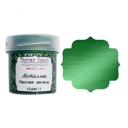 Metallic paint - Fabrika Decoru - forest green - 20ml