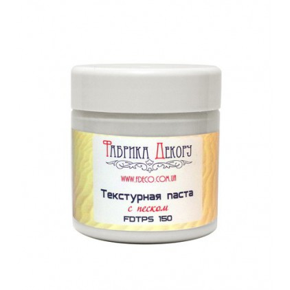 White texture paste with sand - Fabrika Decoru - 150ml