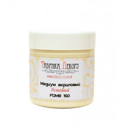 Beige acrylic medium - Fabrika Decoru - 150ml