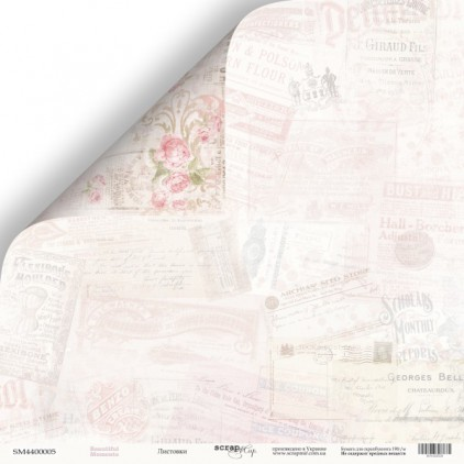 Scrapbooking paper - Scrap Mir - Beautiful moments - leaflets