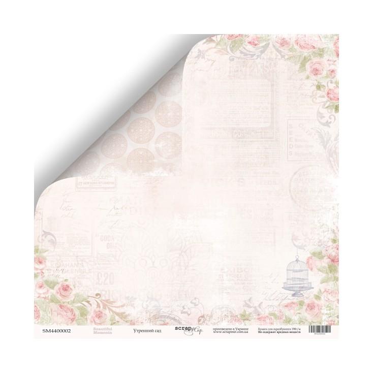 Papier do tworzenia kartek i scrapbookingu - Scrap Mir - Piękne dni - Poranny ogród