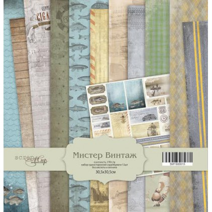 Set of scrapbooking papers - Scrap Mir - Mister Vintage