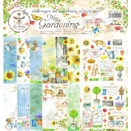 Set of papers 30 x 30 cm - My Gardening - 500200 - Bee Shabby