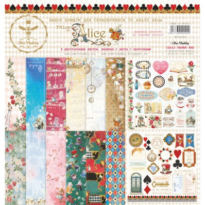 Zestaw papierów 30 x30 cm - Follow the Alice - 760200 - Bee Shabby