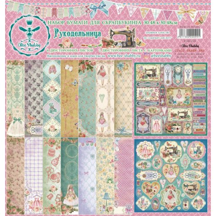 Set of scrapbooking papers - Needlewoman - 300200 - Bee Shabby