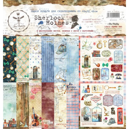 Set of papers 30x 30 cm - Sherlock Holmes - 200200 - Bee Shabby