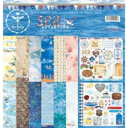 Set of papers 30 x 30 cm - SEA adventure - 100200 - Bee Shabby