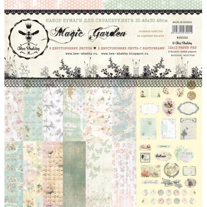 Set of papers 30 x 30 cm - Magic Garden - 550220- Bee Shabby