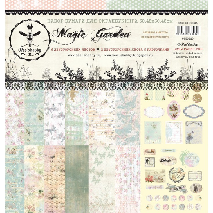 Set of scrapbooking papers - Bee Shabby - Magic Garden