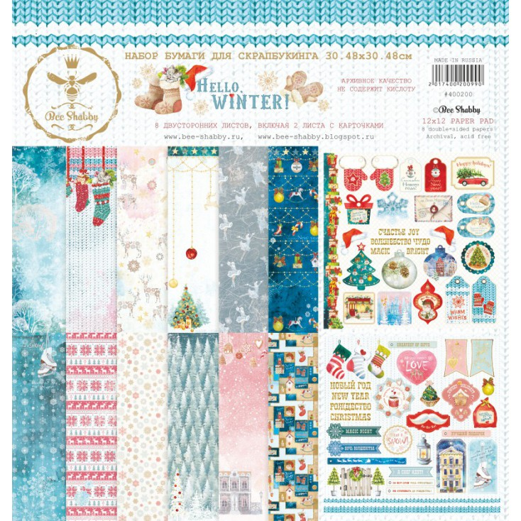 Set of scrapbooking papers - Bee Shabby - Hello Winter
