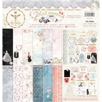 Set of papers 30 x 30 cm - Just Married - 500300 - Bee Shabby