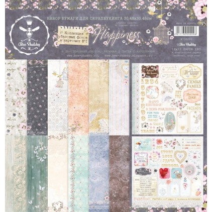 Set of papers 30 x 30 cm - Happiness - 730200 - Bee Shabby