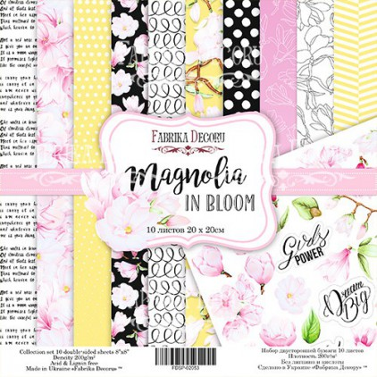 Set of scrapbooking papers 20x20- Fabrika Decoru - Magnolia in bloom