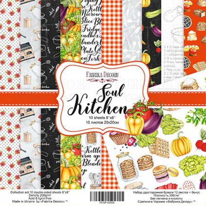 Set of scrapbooking papers - Fabrika Decoru 20 x 20 -Soul Kitchen