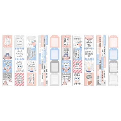 Papierowe paski do tworzenia kartek i scrapbookingu - Fabrika Decoru -Huge winter -zestaw 5 pasków