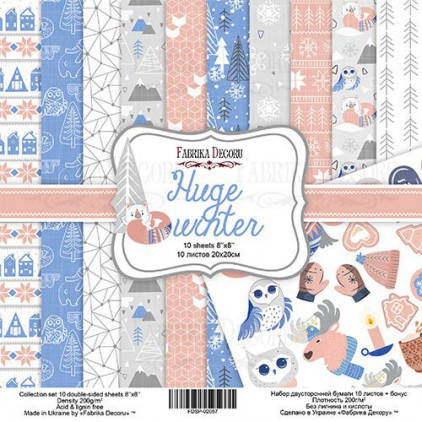 Set of scrapbooking papers - Fabrika Decoru 20 x 20 - Huge winter