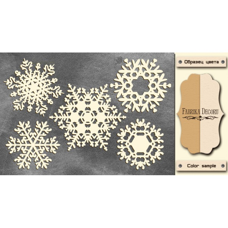 Set of cardboard - Chipboard - Fabrika Decoru - Snowflakes 4-FDCH 39