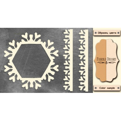 Set of cardboard - Chipboard - Fabrika Decoru -FDCH 216
