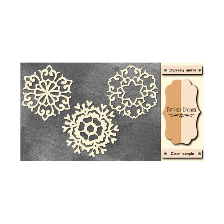 Set of cardboard - Chipboard - Fabrika Decoru -FDCH 218