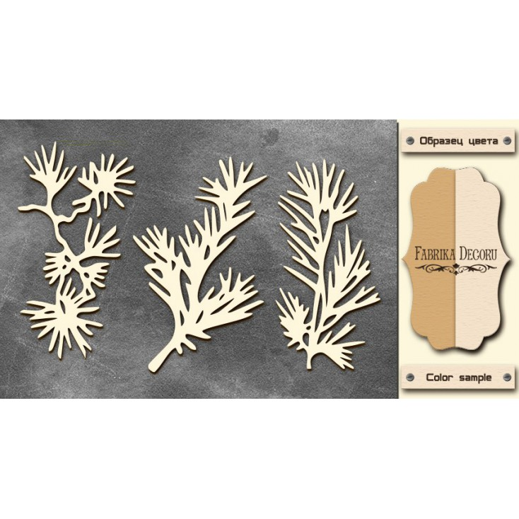 Set of cardboard - Chipboard - Fabrika Decoru -Conifer twigs - FDCH 57