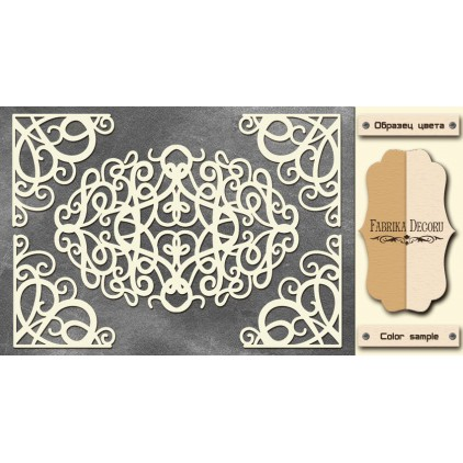 Set of cardboard - Chipboard - Fabrika Decoru-FDCH 124