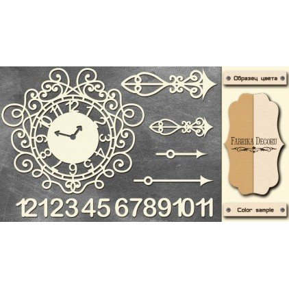 Set of cardboard - Chipboard - Fabrika Decoru-FDCH 072